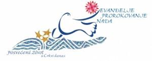 logo_godinaBoguposvecenogazivota