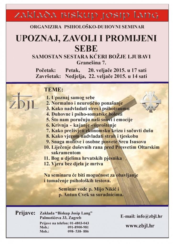 Seminar20veljace2015