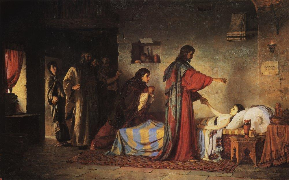 ressurection-of-jairus-daughter-1871